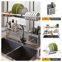 304 кухонная полка из нержавеющей стали, держатель для сушки слива, тарелка для посуды, чашка для кухонного мыла, органайзер для хранения в ванной