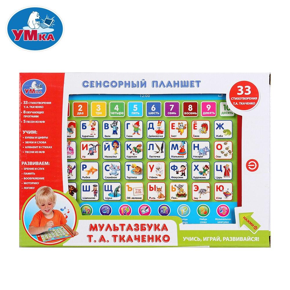 Basic & Life Skills Toys UMKA 272715 childrens educational toy alphabet quiz tool quiz
