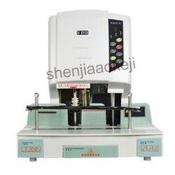 Laserowe pozycjonowanie automatyczne dziurkowanie nitowania bindownica bindownica finansowa wbicie ciśnienie maszyna do 220 v 350 w