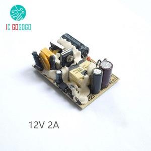 Image 1 - AC DC 12V 2A 2000MA anahtarlama güç kaynağı modülü AC doğru akım anahtarı devre çıplak kurulu onarım değiştirin için LCD ekran kurulu monitör