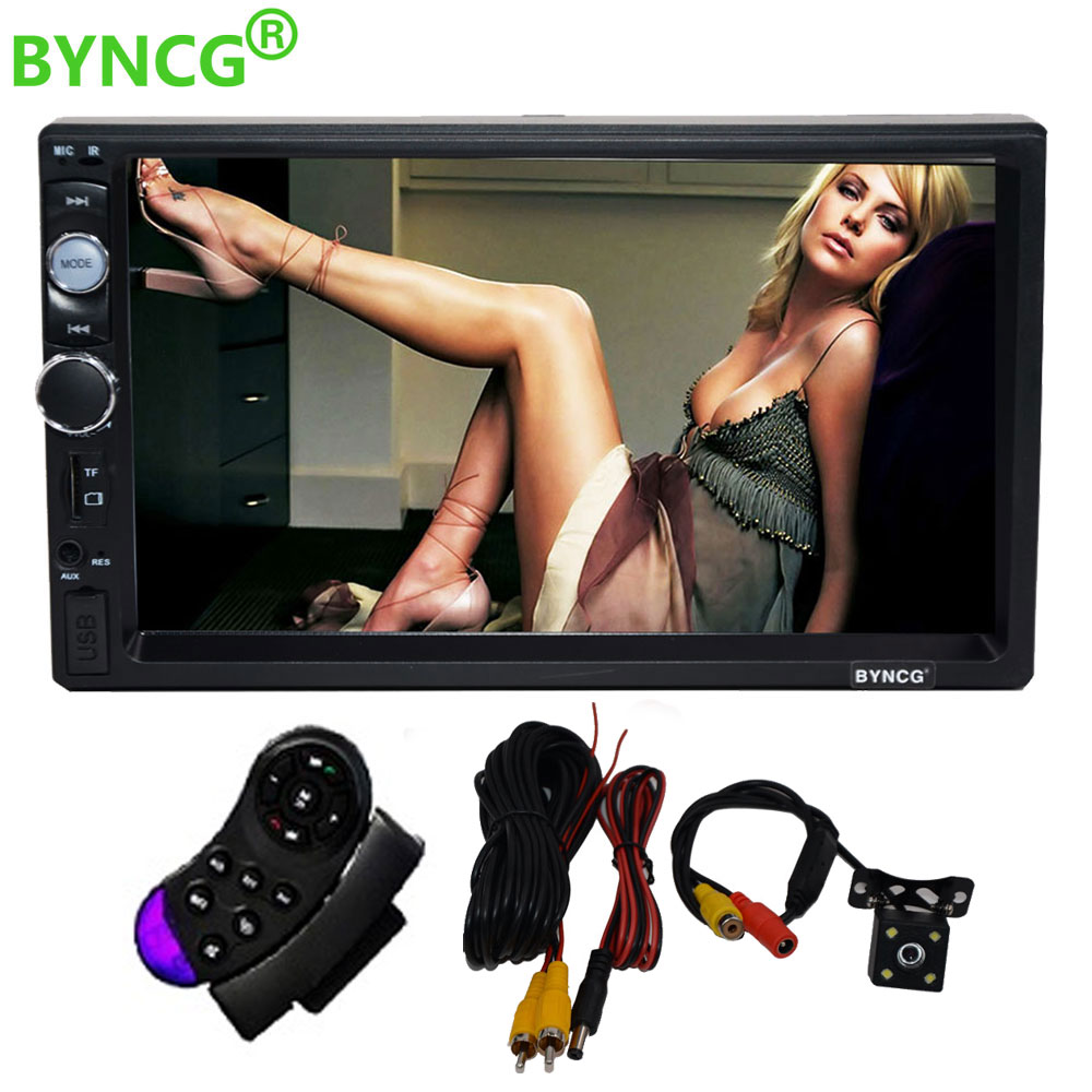 Universal 7 pulgadas 2 DIN Car Audio estéreo reproductor de pantalla táctil de Video del coche MP5 jugador TF FM USB SD MMC radio llamada manos libres