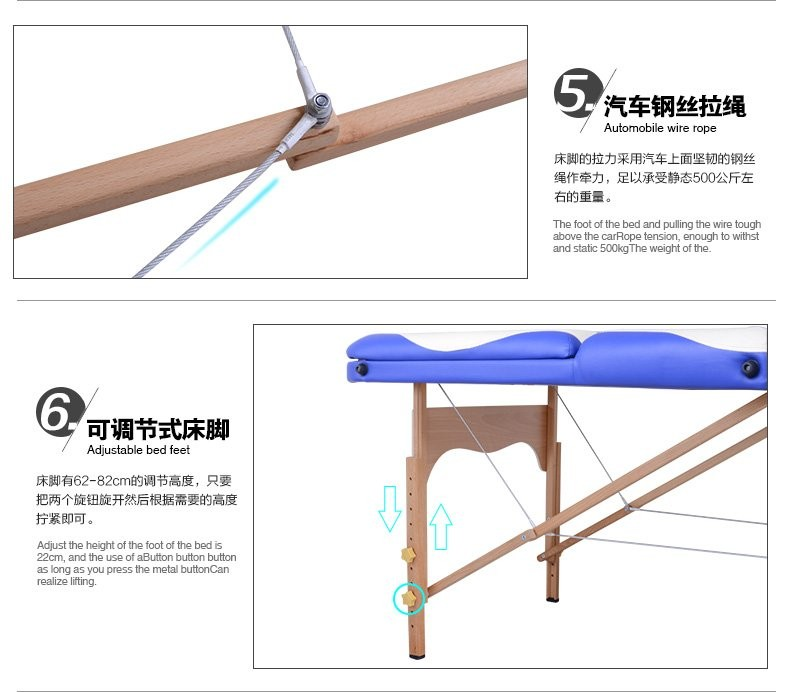 wooden-massage-table-14