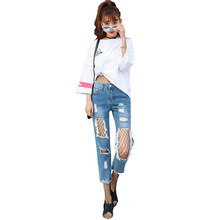 2017 summer women jeans pants hollow out hole jeans woman demin Ripped Light Blue Denim Pants boyfriend jeans with Fishnets