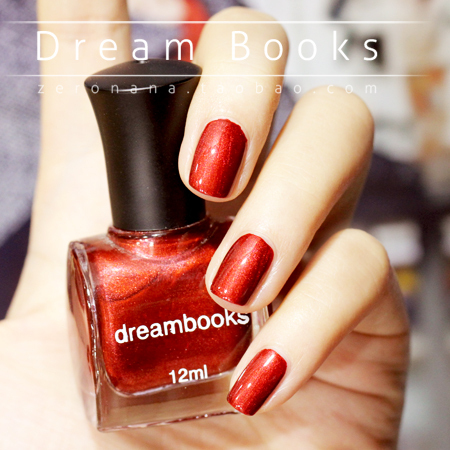 Dreambooks solventborne eco-friendly nail polish oil gem noble ruby