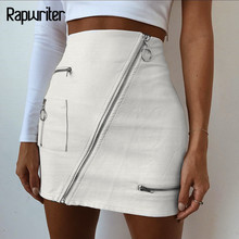 Rapwriter Fashion Solid Ring Zipper Pencil PU Skirts Women 2018 New Casual High