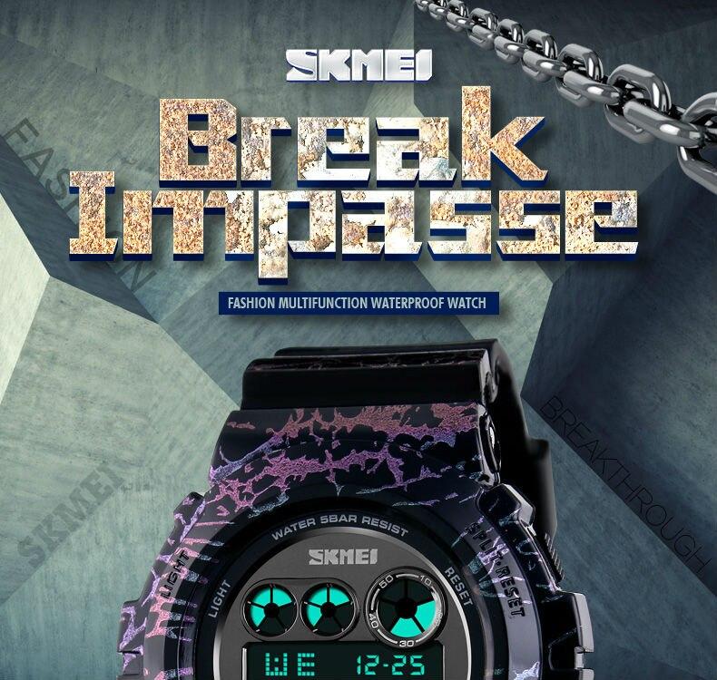 SKMEI-1150_01