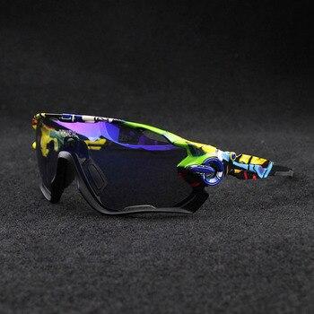 aae69d6d46 2019 fotocromáticos gafas De Sol De bicicletas gafas De Sol De marca De  diseñador para hombres mujer bicicleta gafas hombre gafas De ciclismo gafas  ...