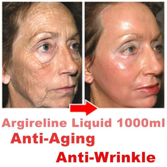 Аргирелин пептиды жидкость против морщин анаболики 10285