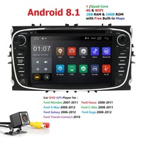 Quad core Android 8.1 2din android car radio gps navigation dvd player for Ford Focus 2 S max Mondeo C max 2GB Ram16GB ROM wifi