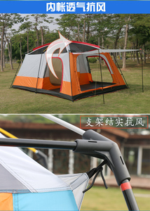 Image 5 - 4Colors Ultralarge 6 10 12 Double Layer Outdoor 2living Rooms and 1hall Family Camping Tent In Top Quality Large Space Tent