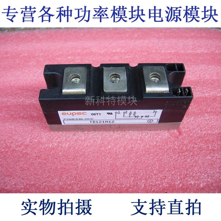 Thyristor Modules for EUPEC 121A600V