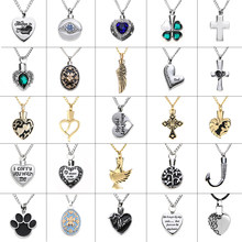 Charms Heart Cremation Pendant Choker Necklaces Shellhrad Ash Holder Mini Keepsake Long Memorial Necklace Women Men Jewelry(China)