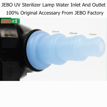 2 pieces per lot JEBO UV Water Filter Sterilizer Lamp Original Accessory Water Inlet And Outlet Water Cleaner For Aquarium 1