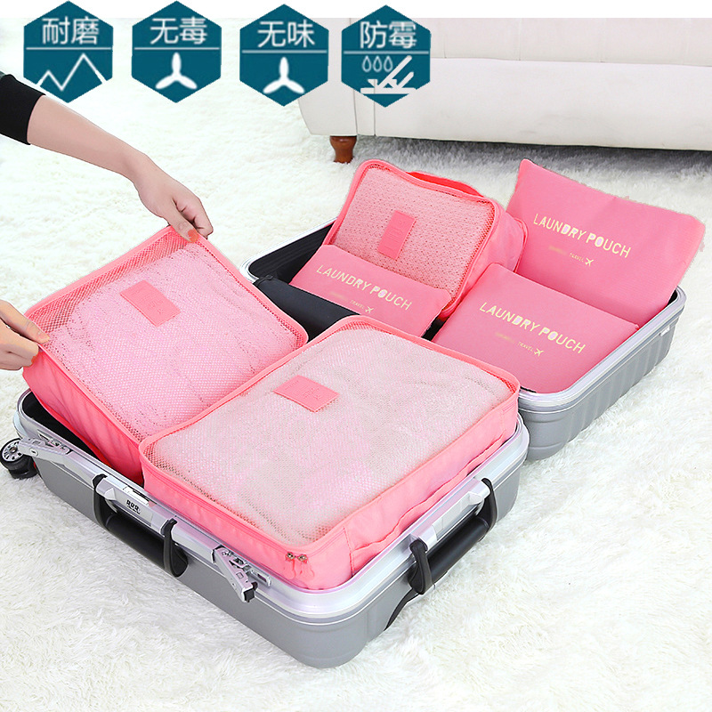 Japan Nylon Packing Cube Version Six Pieces Packing Cubes Bag Duffel Bag Thickened Suitcase Set Travel BagS 7 color
