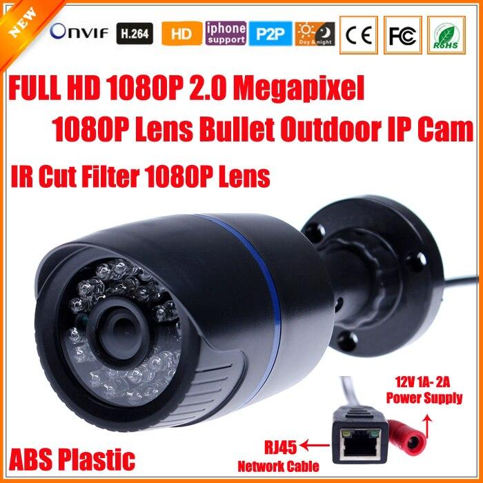 H.264 2MP Security IP Camera Outdoor CCTV Full HD 1080P 2.0 Megapixel Bullet Camera IP 1080P Lens IR Cut Filter ONVIF 24 LED