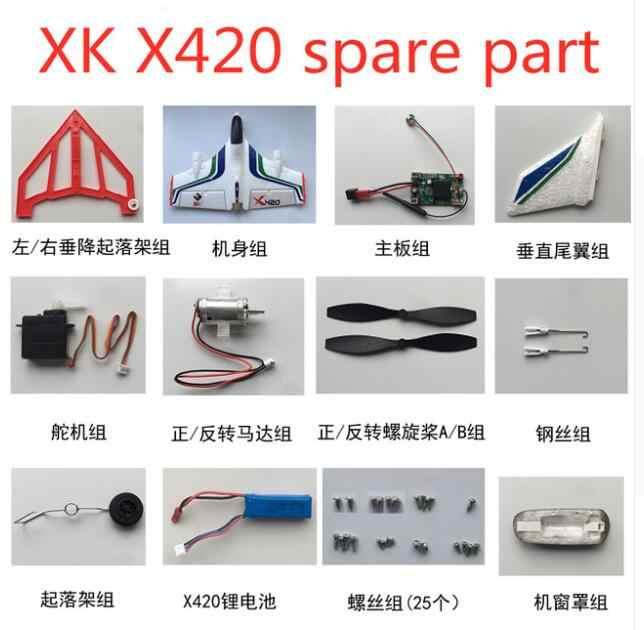 XK X420 RC plane piezas de repuesto hélices motor hoja servo receptor tornillo control remoto Vertical cola aterrizaje engranaje cubierta etc ¡!