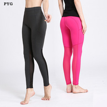PYG Women's Yoga pants  Sports Leggings  Fall and Winter Yoga Pants Jogging Gym Tights Exercise Trousers Female Fitness