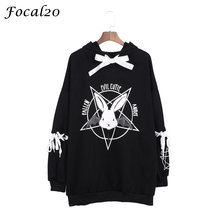 Focal20 Harajuku Pentagram Print Lace Up Women Fleeces Hoodies Gothic Punk Oversize Velvet Hooded Sweatshirt Pullover Streetwear(China)