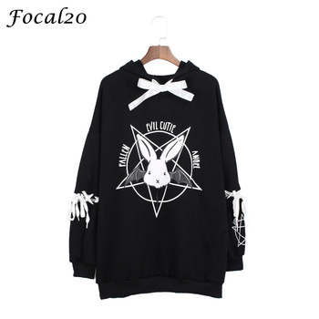 Focal20 Harajuku Pentagram Print Lace Up Women Fleeces Hoodies Gothic Punk Oversize Velvet Hooded Sweatshirt Pullover Streetwear