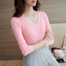 Clothing Slim Match Sleeve