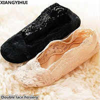 Two pairs of Summer Women Lace Socks Antiskid Invisible Liner Low Cut Socks Breathable Fashion Meias Calcetines Mujer popsocket