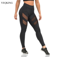 VEQKING Women Running Tights Mech Patchwork Quick Dry Breathable Slim Sports Yoga Pants Outdoor Fitness Trousers