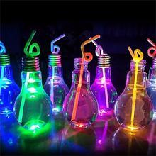 Innovative Light Bulb Drink Juice Bottles Cute Portable Juicer Milk Summer Glowi