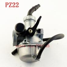 Карбюратор акселератора двигателя PZ22 с насосом 22 мм для 125cc KAYO Apollo Bosuer xbikes Kandi внедорожные велосипеды обезьяны мотовездеход