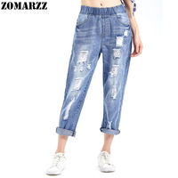 Loose Ankle Length Harem Pants Skinny For Casual Autumn Hole Women Denim Pants High Waist Girls