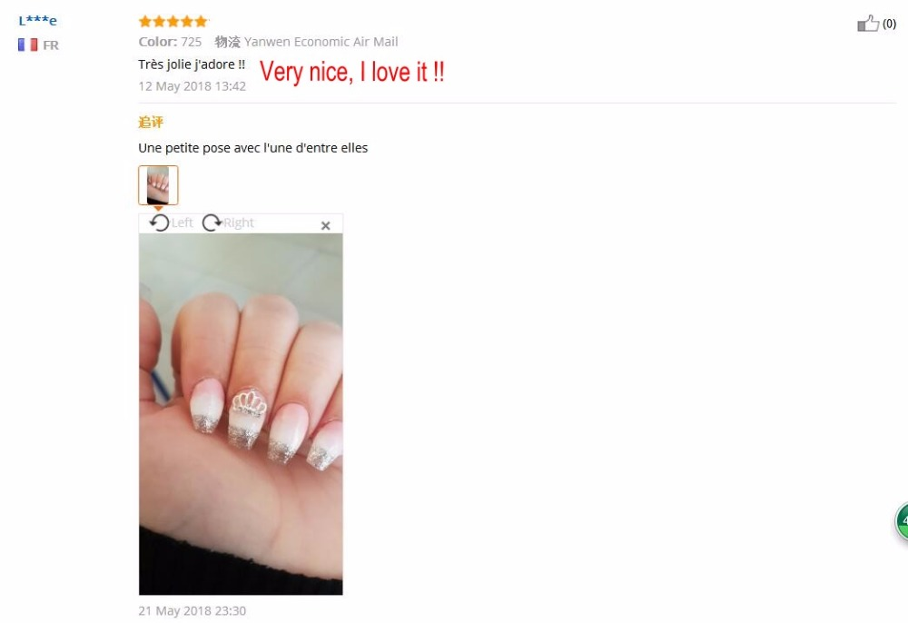 nail jewelry (3)