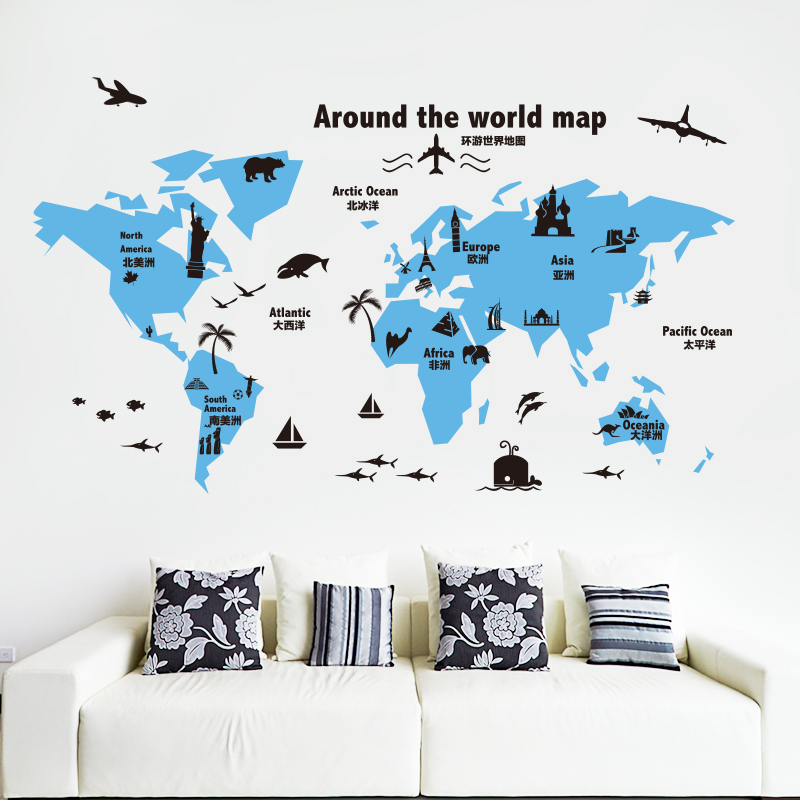 Shijuehezi customized world map wall sticker vinyl diy mural art shijuehezi customized world map wall sticker vinyl diy mural art for kindergarten children room decoration wall decals in wall stickers from home garden gumiabroncs Image collections