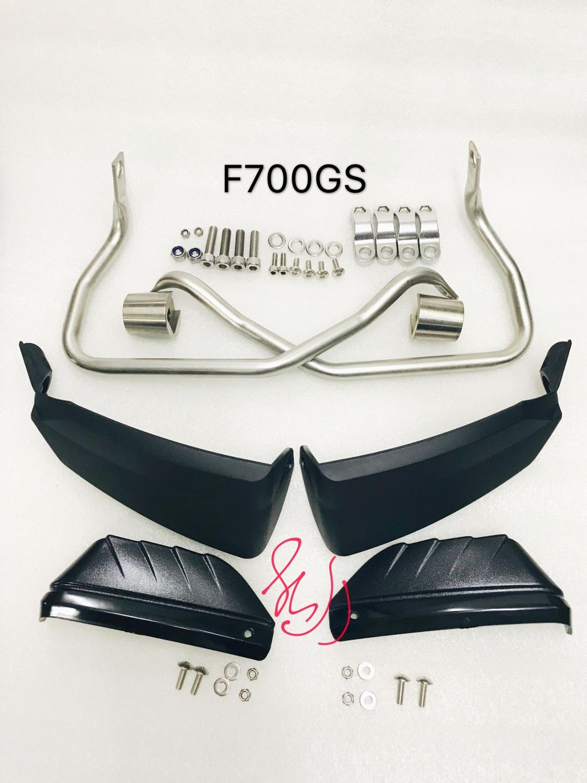 A Hand Guard Brake Clutch Protector Wind Shield Handguard for BMW F700GS