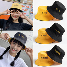 Double-sided Wear Hats Chinese Word Embroidered Fisherman Bucket Hat Casual Visor Cap Letter Flat Sunwear Fashion Caps Yellow