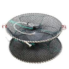 Portable Fishing Net Foldable Crab Fish Shrimp Cage Trap Cast Nets Folding Mesh Fishing Network Casting Crayfish Catcher Tool недорого
