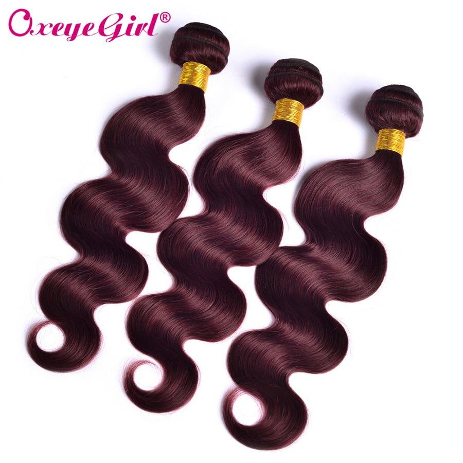 Burgundy Bundles Cabello humano Bundles Wine 99j Rojo Brasileño Body Wave Bundles Armadura de cabello humano Paquetes de colores No Remy Oxeyegirl