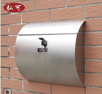 Garden decor / Villa mailbox / newspaper box / European mailbox / outdoor pastoral retro mail / stainless steel mail/Home Decor