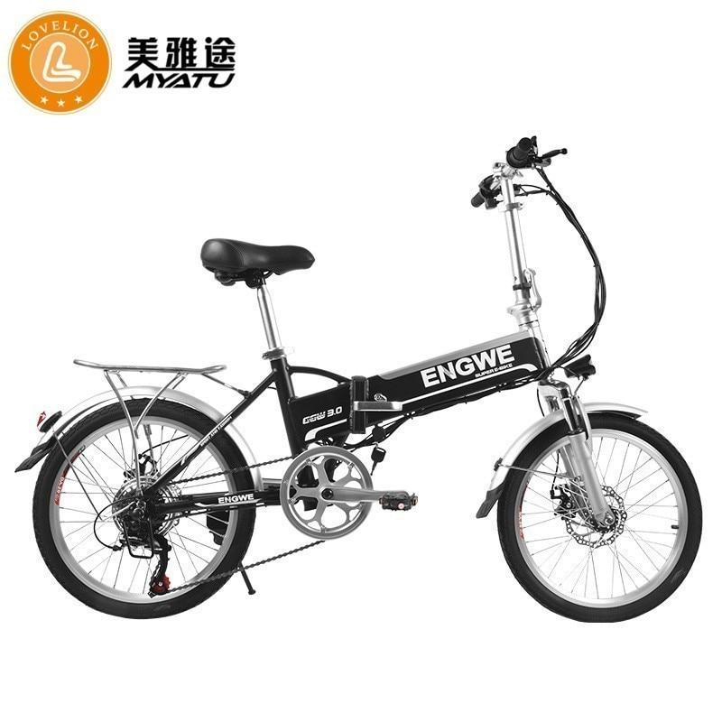 MYATU Folding adult Electric Bike 8AH Battery Mini Aluminum Alloy Smart Folding Electric Bicycle Moped Bicycle EU Plug