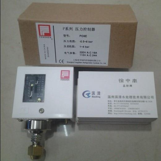 все цены на  Pressure switch control relays PC6e  онлайн