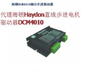 HAYDON MICROSTEP DRIVER FOR PC