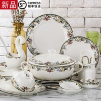 58PC dinnerware set cutlery dinner set Household Korean bowlsJingdezhen Bone China tableware set bowls and plates European style