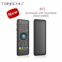 TSINGO H1 Wireless Mini Air Mouse Remote Control 2 4GHz Smart Wireless Keyboard Full Touchpad Combo