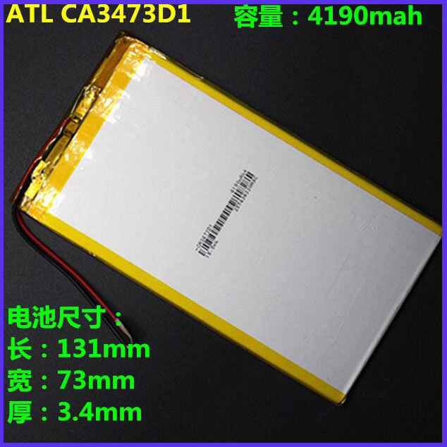 for tablet pc 3.7 inch MP3 MP4 [3573130] 73mm*130mm <font><b>3.7V</b></font> <font><b>4100mah</b></font> (polymer lithium ion <font><b>battery</b></font>) Li-ion <font><b>battery</b></font> Free Shipping image