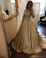 Champagne Lace Appliques Prom Dress With Long Sleeves Elegant Lace Appliques Evening Dress Ball Gowns Vestido