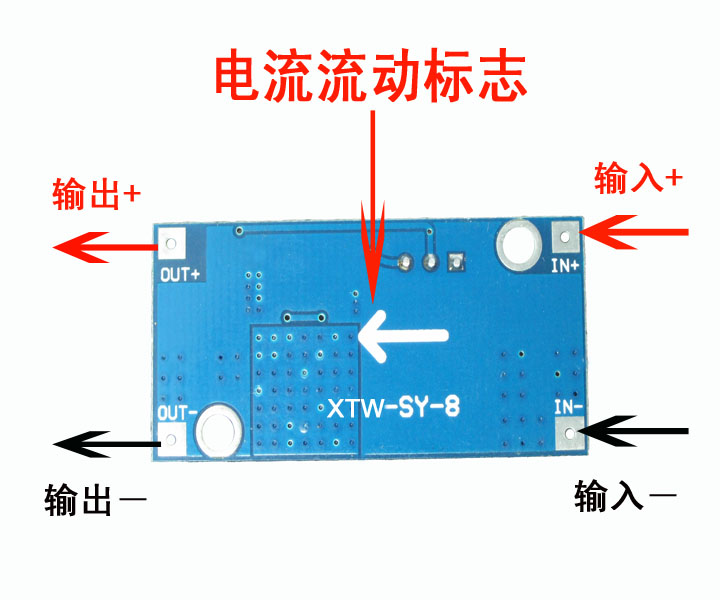 Купить с кэшбэком XL6009 DC-DC boost module Adjustable output of power module Beyond LM2577 regulator module