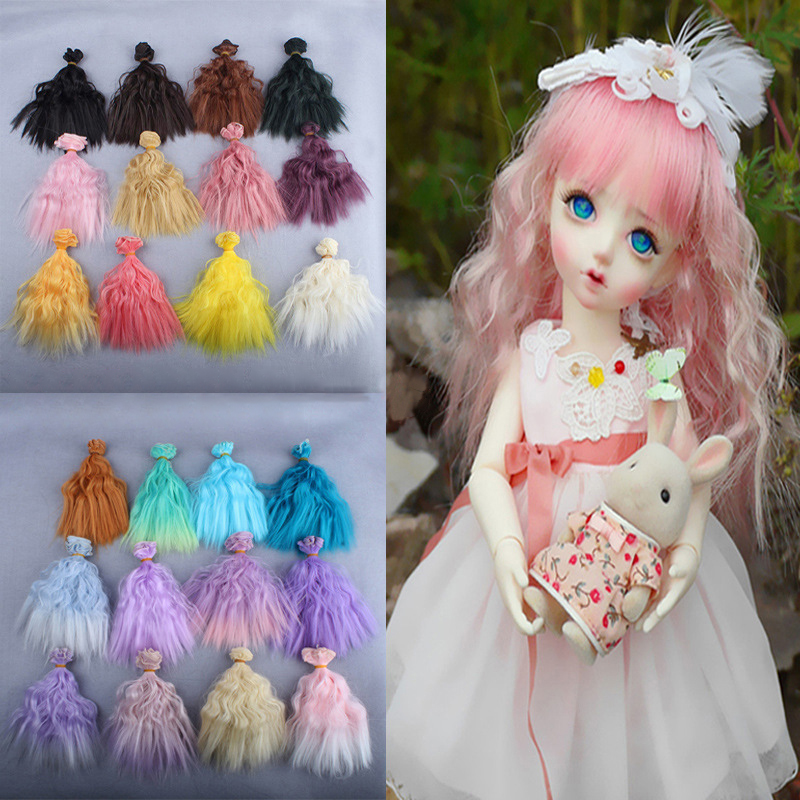 100cm1/3 1/4 Doll Accessories Handsome Appearance Dolls Accessories Dolls For Hair Diy Wig High Temperature Curly Wigs Hair Fashion Diy Hairs For Doll Kids Toys 15