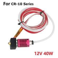 Cr10 hotend собранный mk8 экструдер комплект для cr 10s/cr 10s400/cr