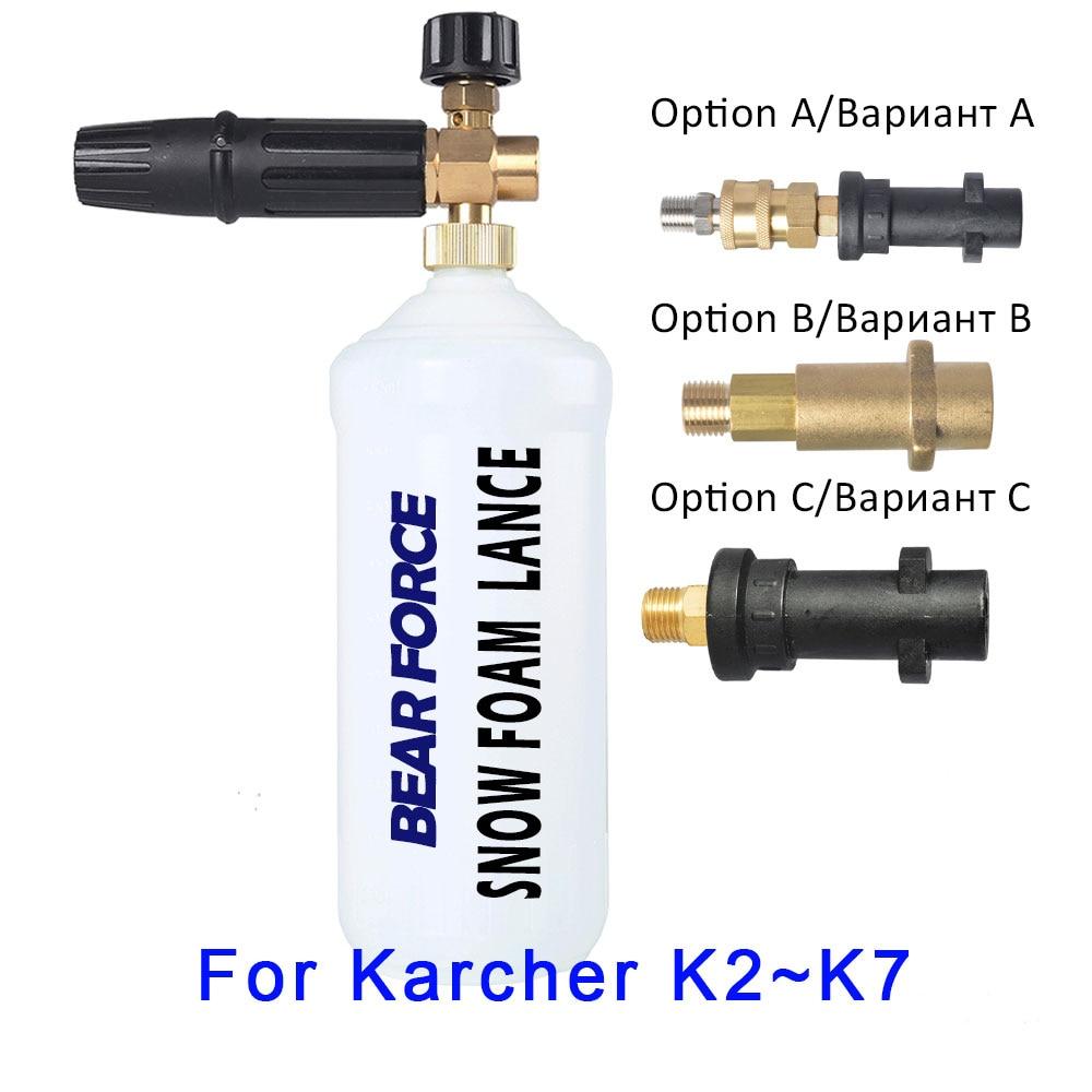 Hochdruck Seife Schäumer/messing kupfer bronze schnee foam lance sprayer für Karcher K1 K2 K3 K4 K5 K6 k7 Hochdruck Auto Waschmaschine