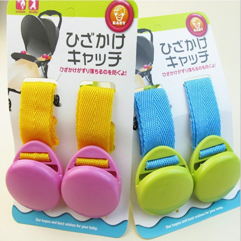 2Pcs/Set Multipurpose Clip Baby Stroller Car Seat ...
