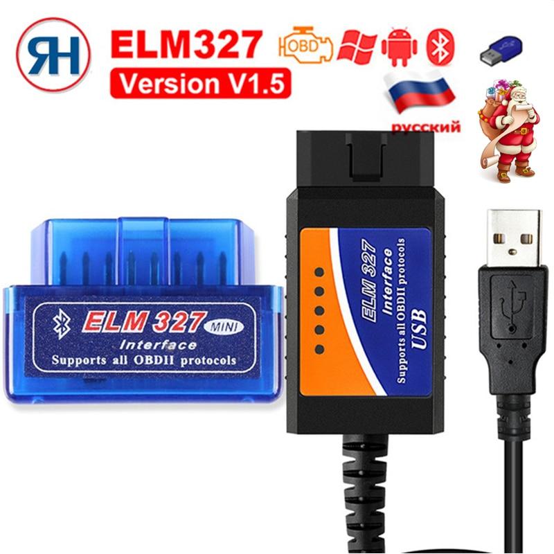 Elm327 Hack