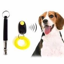 Набор для обучения домашних животных, кистевой Эспандер для собак, кликер, свисток, черный ремешок, удобный эффективный гуманный профессиональный дизайн